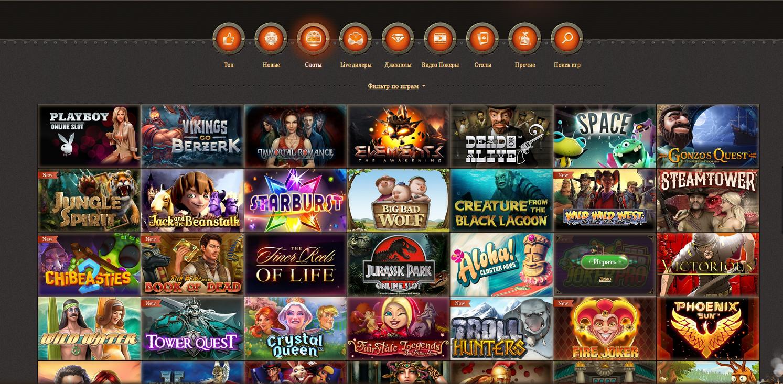 игры казино joycasino.com