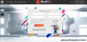 казино slot v регистрация
