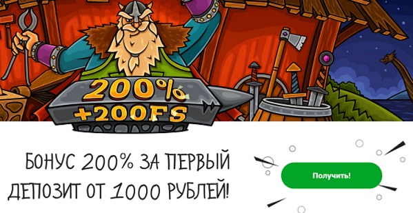 Казино Х рабочий сайт
